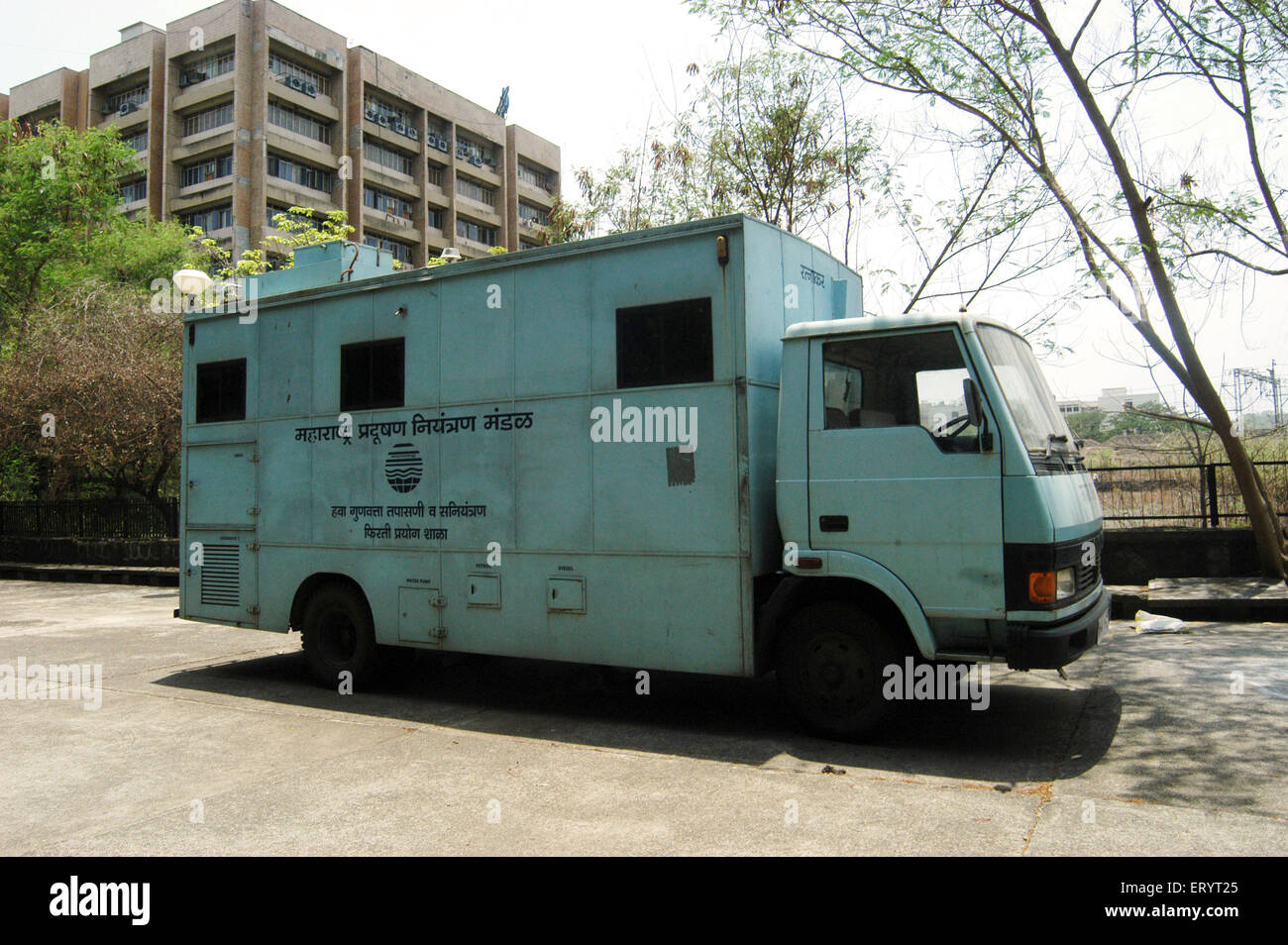Mobile pollution control van checking air pollution in New Bombay now Navi Mumbai ; Maharashtra ; India - Stock Image