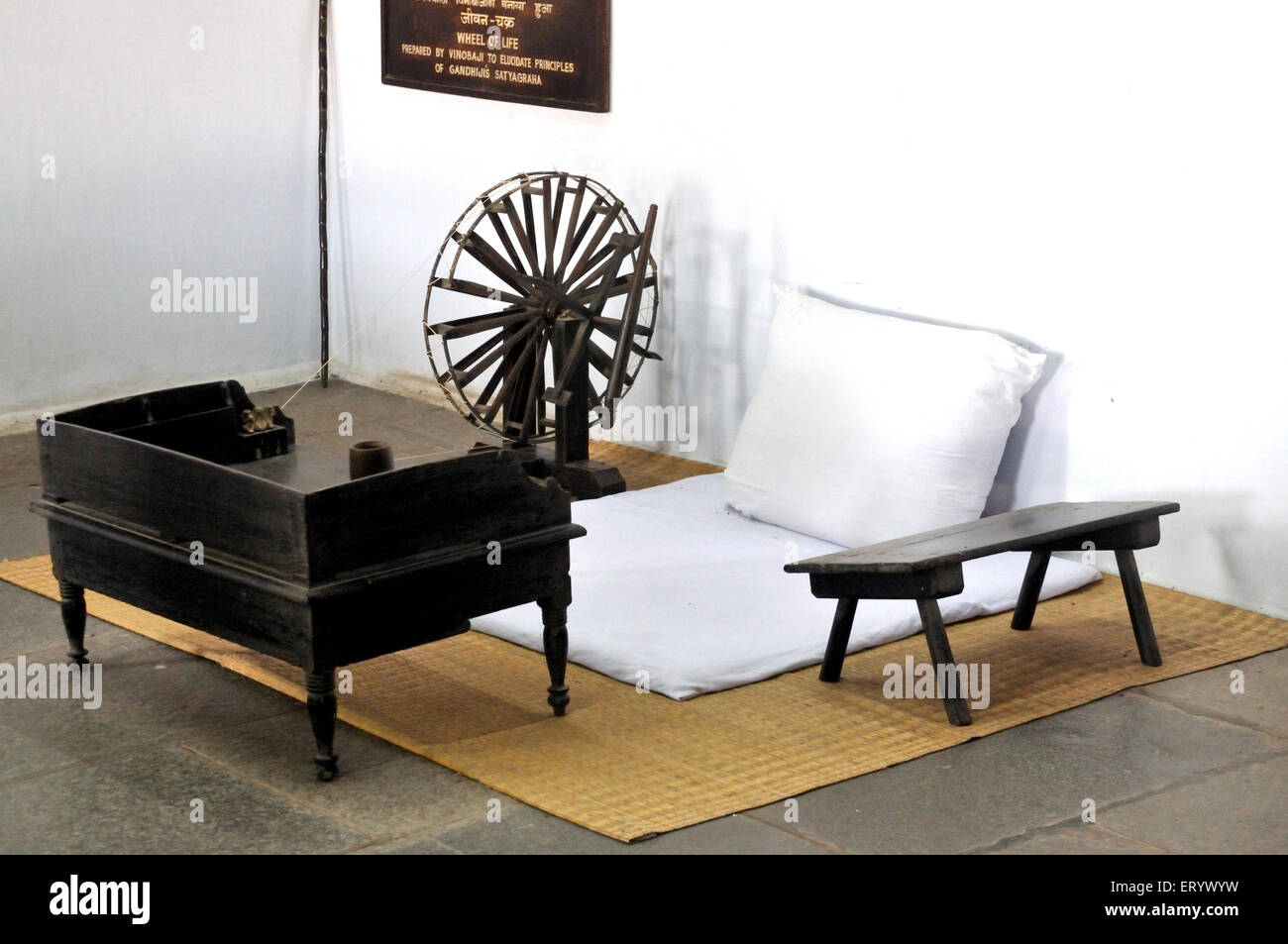Charkha kept in Mahatma Gandhi room at Sabarmati Ashram ; Ahmedabad ; Gujarat ; India - Stock Image