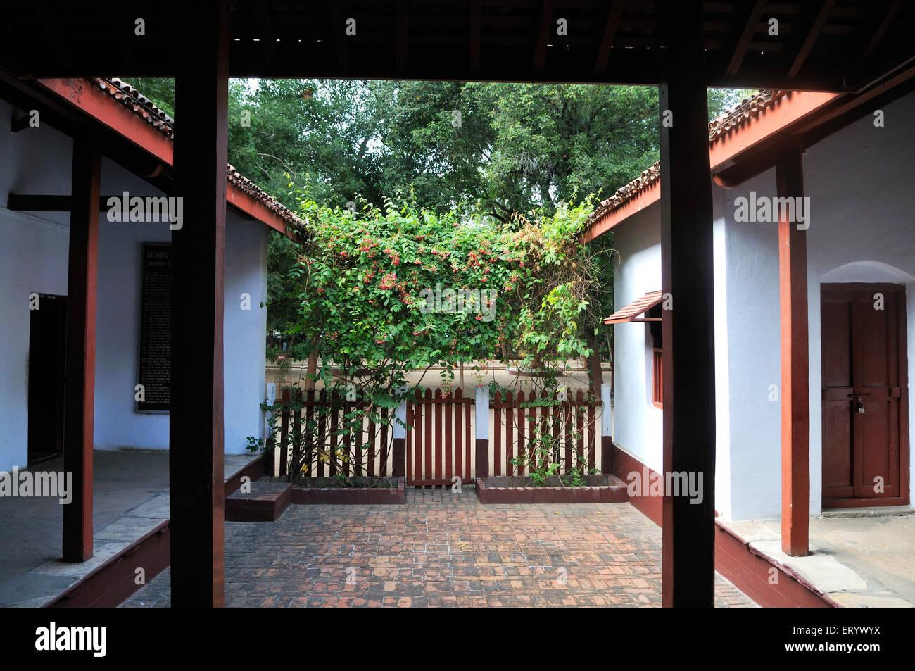 Sabarmati ashram ; Ahmedabad ; Gujarat ; India - aum 176840 - Stock Image