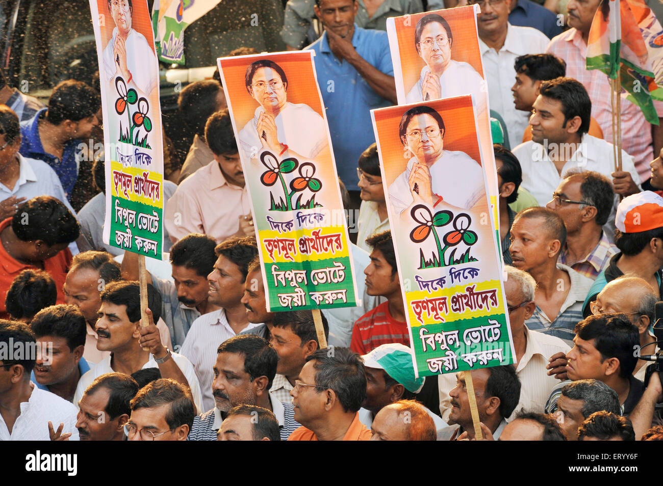 Trinamul Congress Election banners at their rally in Gariahat  in Kolkata India - Stock Image