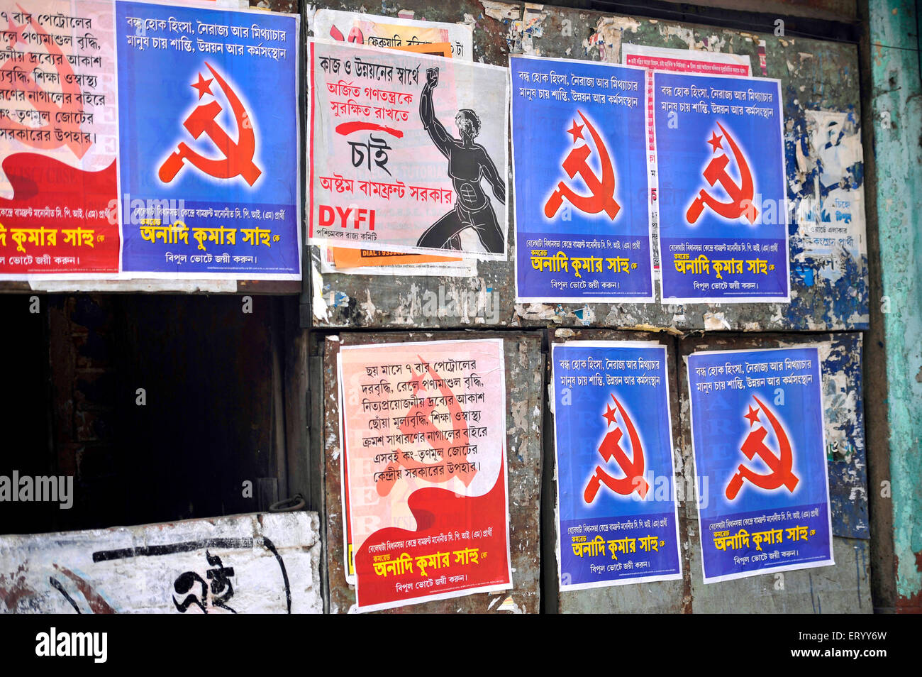 Posters of a Communist Party Marxists CPM with party symbol on the wall of a locality in Kolkata India - Stock Image