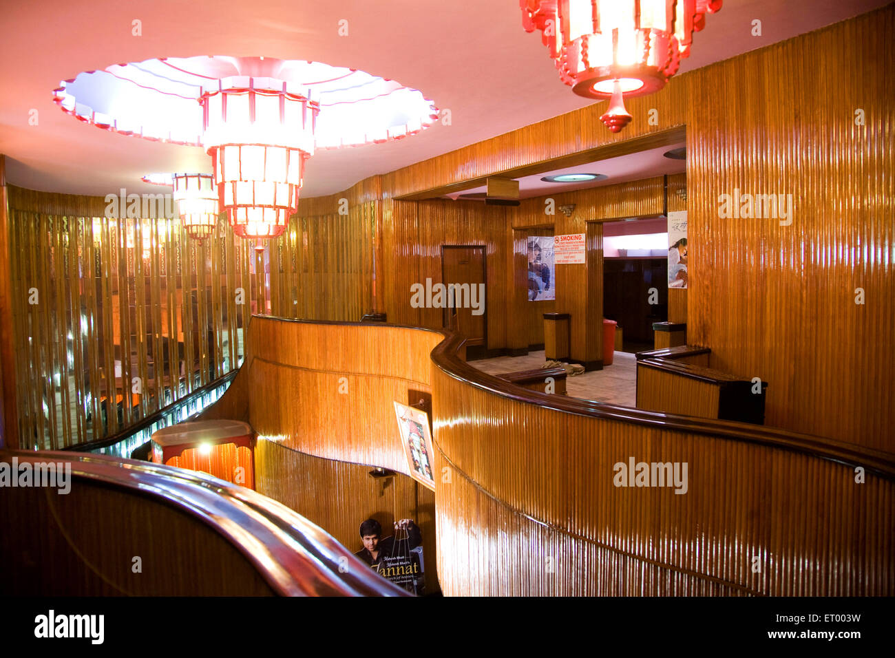 Art Deco Interior Architecture Stock Photos Art Deco