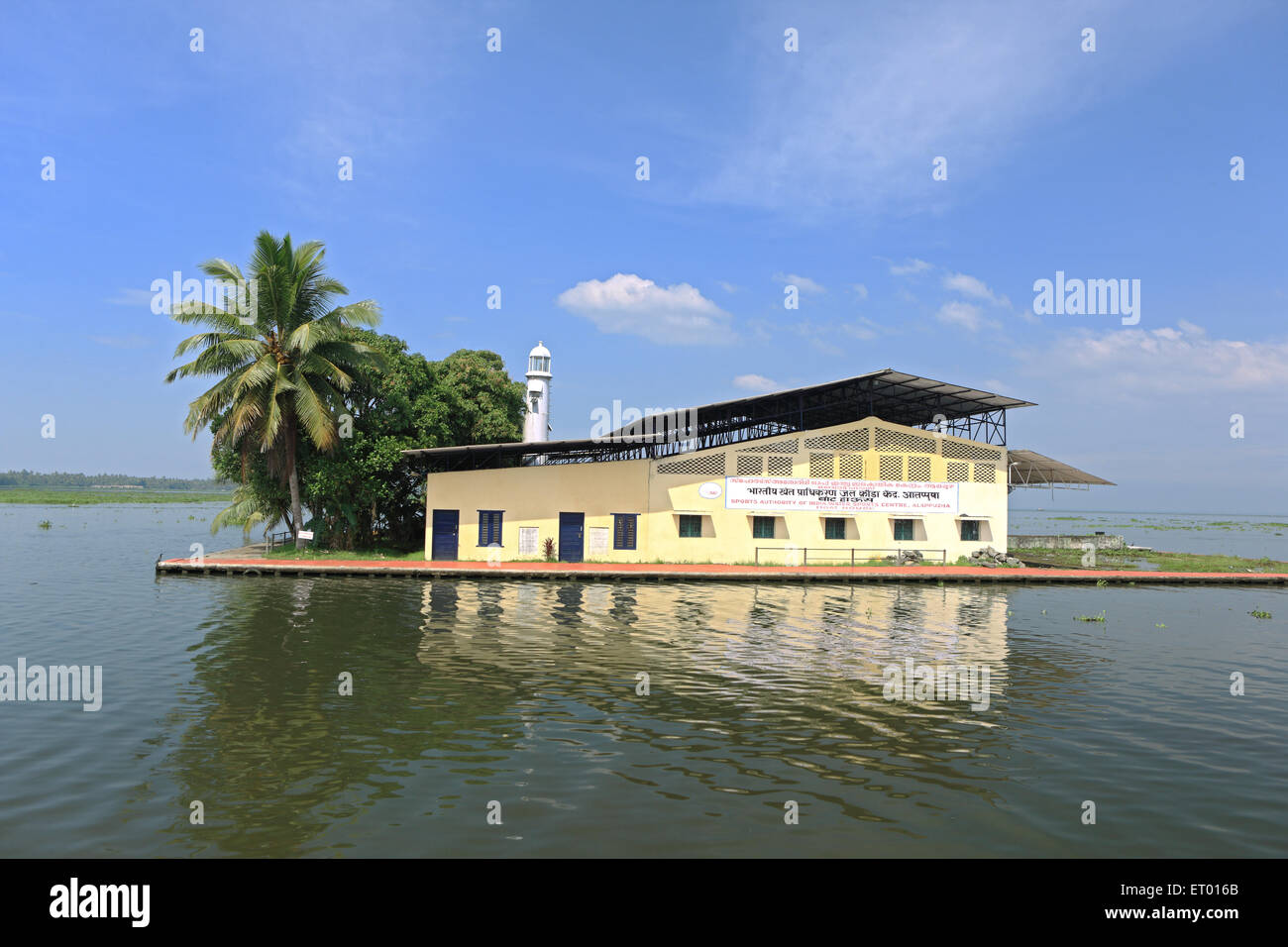 Sports authority of India watersports centre ; Alleppey Alappuzha ; Kerala ; India - Stock Image