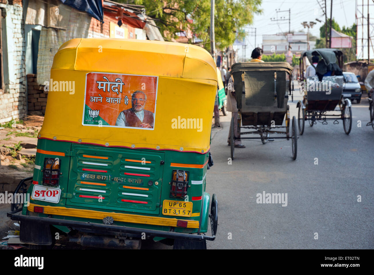 Watch Rubbish cars we love auto rickshaw  you dont see many in london video
