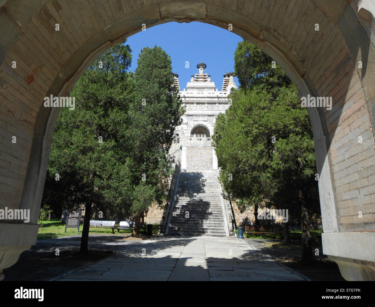 """Temple """"Azure Clouds"""" outside Beijing. China Stock Photo"""