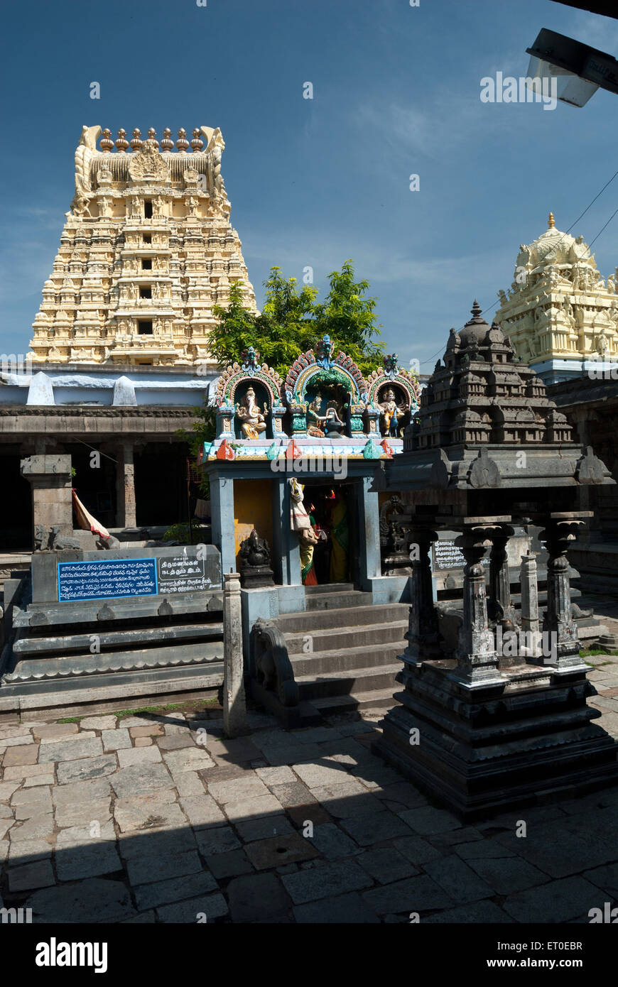 Sri Ekambaranathar Temples in  ; kanchipuram  ; kancheepuram  ; Tamil Nadu  ; India Stock Photo