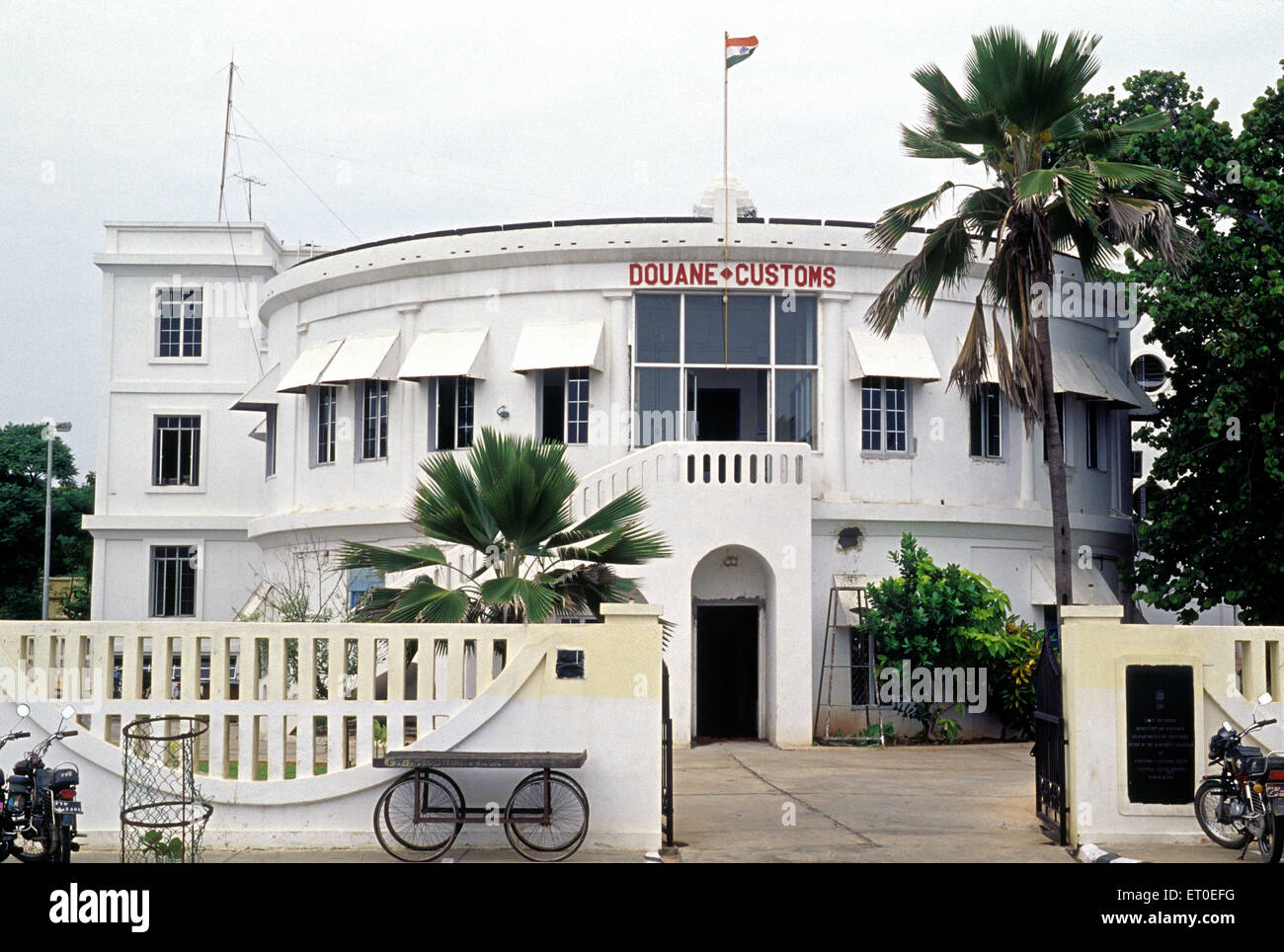 Duane customs on goubert avenue ; beach road ; Pondicherry ; Tamil Nadu ; India - Stock Image