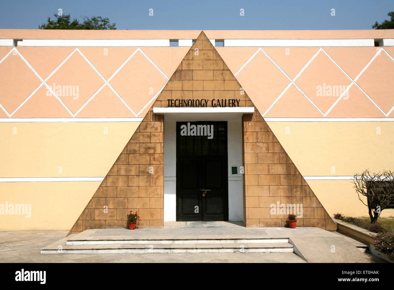 Artistically Designed Entrance Technology Gallery Rusee Modi Centre