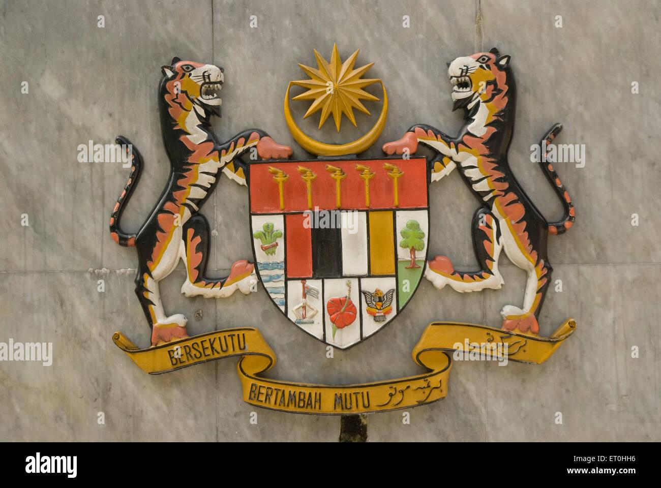 Emblem of Natiional monument at Kuala lampur Malaysia Asia - Stock Image