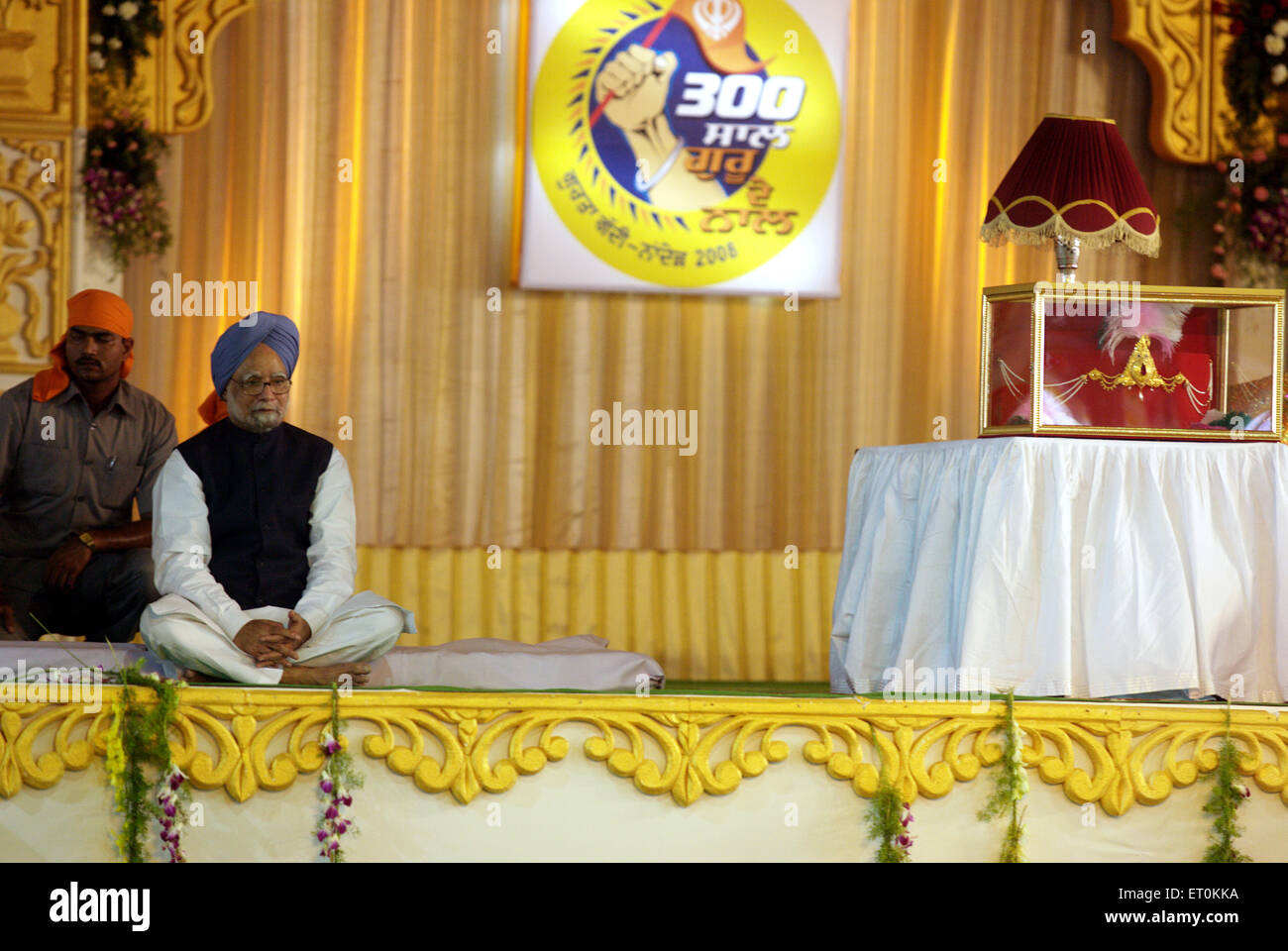 Prime minister Dr Manmohan Singh at occasion celebrated 300th year of Consecration of Guru Granth Sahib ; Nanded - Stock Image