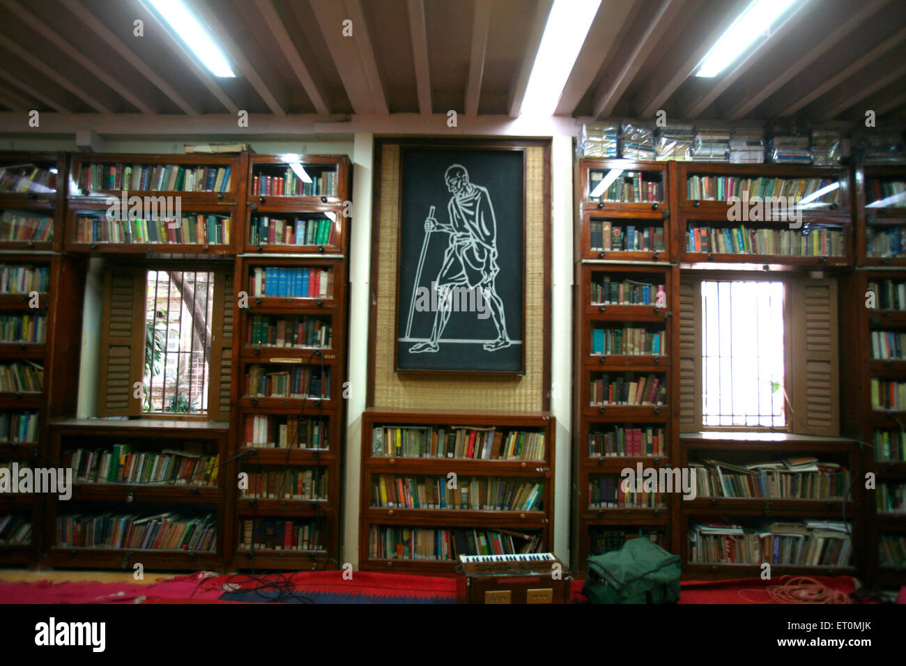 Library of Mani Bhavan ; place where Gandhi lived during his visit to Bombay now Mumbai ; Maharashtra ; India - Stock Image
