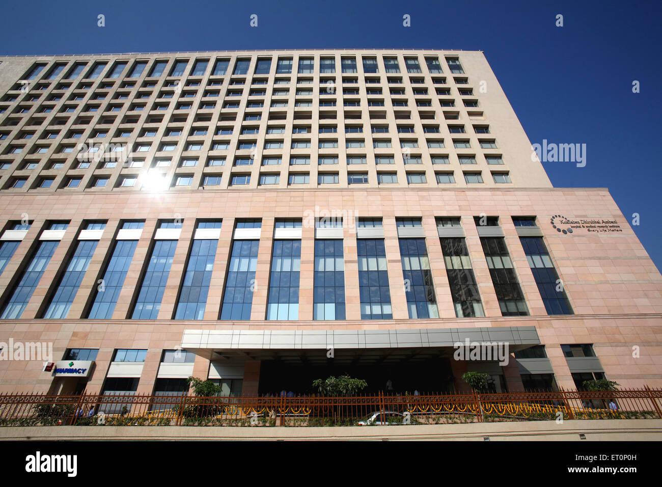 Kokilaben dhirubhai ambani hospital ; Andheri ; Bombay Mumbai ; Maharashtra ; India - Stock Image