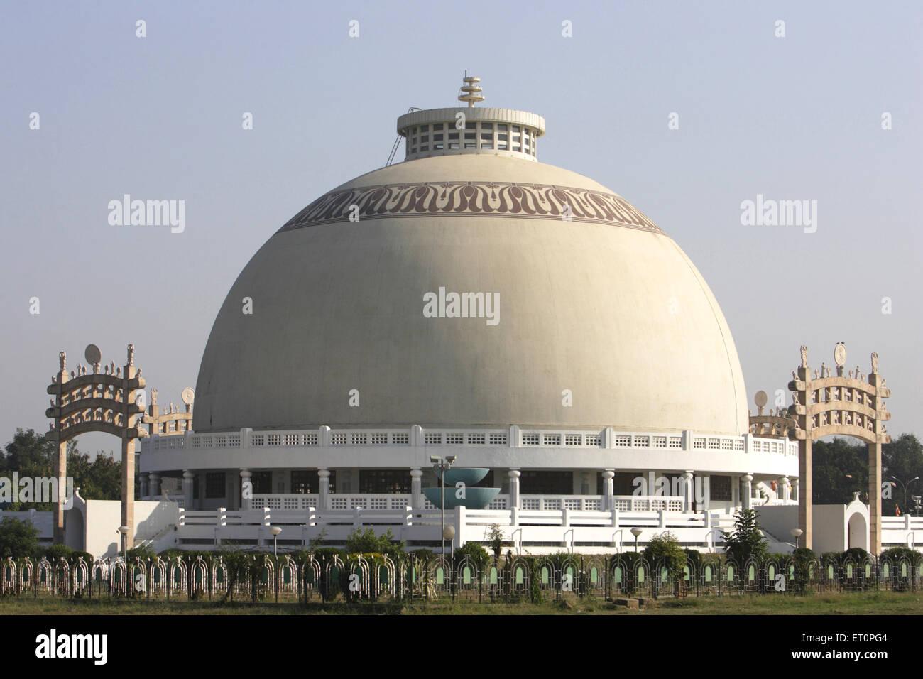 Deekshabhoomi stupa ; Nagpur ; Maharashtra ; India - Stock Image
