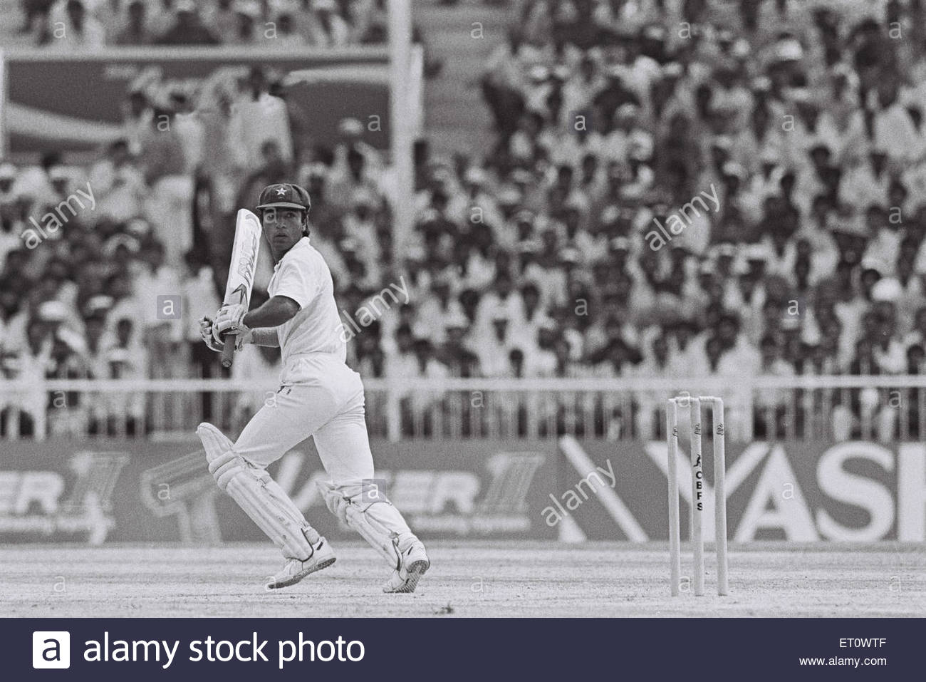 Saeed Answer ; India versus Pakistan cricket match ; Sarah Cup   1986 NOMR - Stock Image