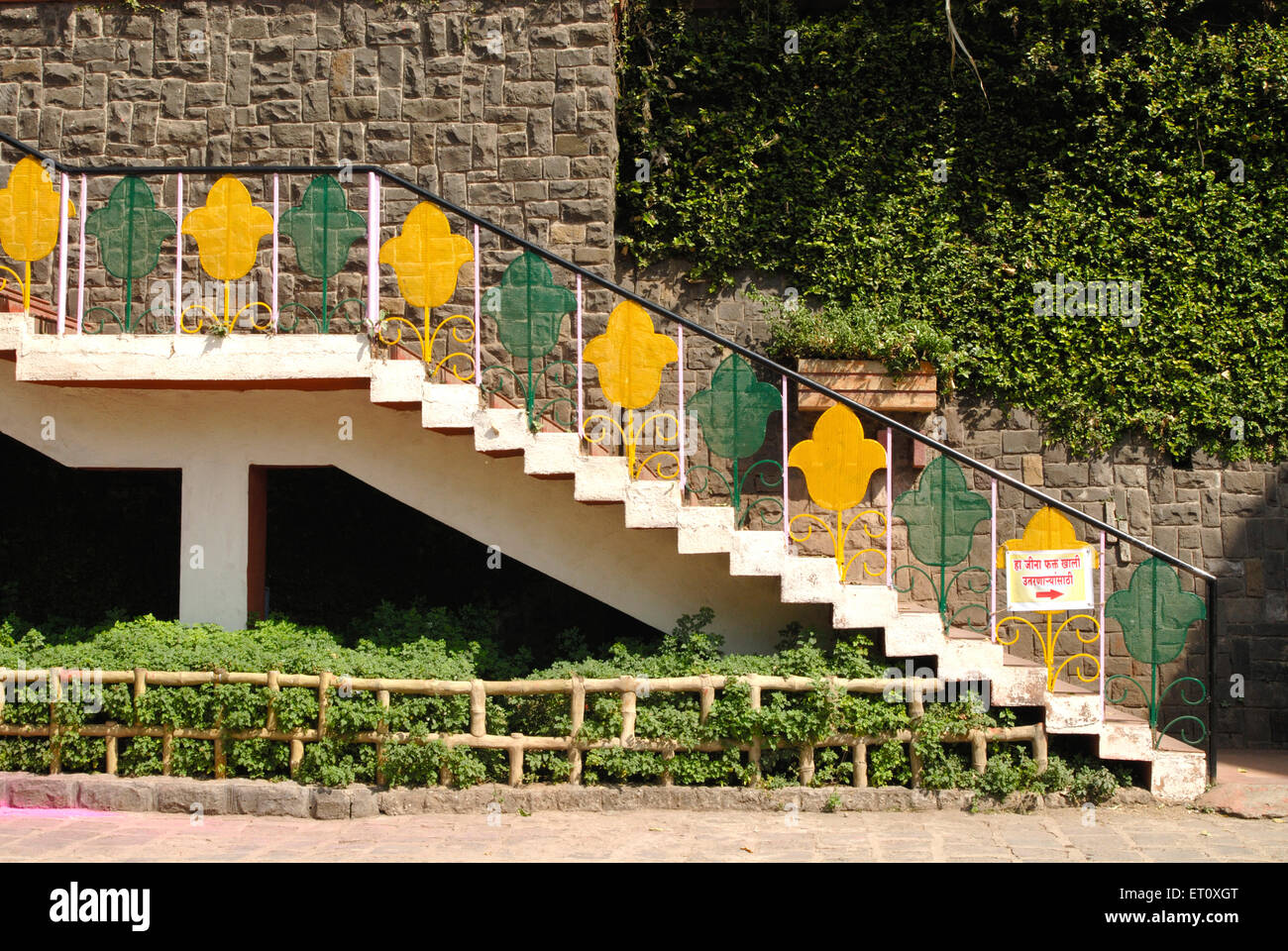 Staircase with mild Steel grill railing ; Saras Baug ; Pune ; Maharashtra ; India - Stock Image