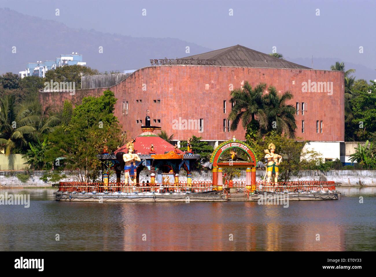 Ram Ganesh Gadkari Rangayatan Marathi drama theatre Masunda lake or Talao Pali Thane Mumbai Maharashtra India - Stock Image