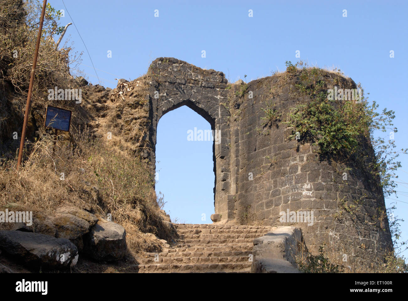 Stone steps gate and bastion darwaja sinhagarh sinhagad fort ; Pune ; Maharashtra ; India - Stock Image