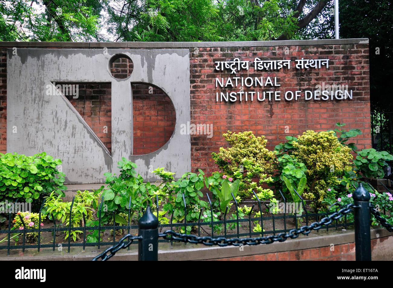 National Institute of Design Ahmedabad Gujarat India Asia - Stock Image
