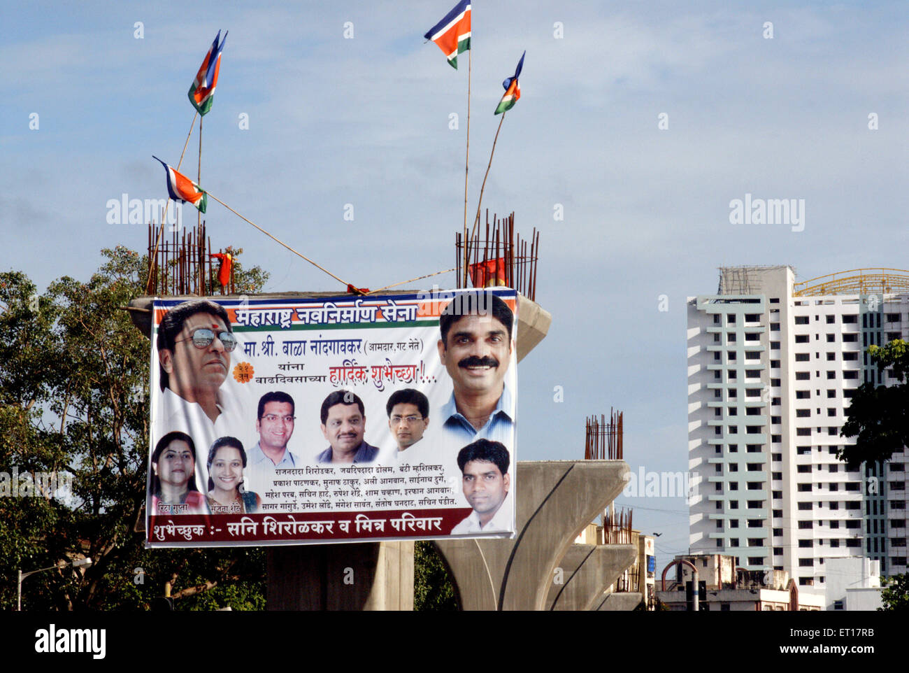 Hoarding of Politician Mumbai Maharashtra India Asia - Stock Image