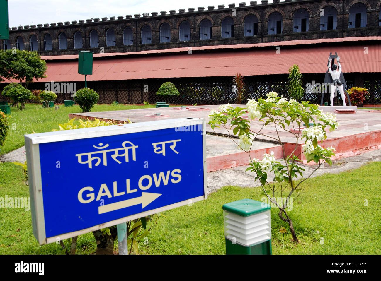 Cellular jail gallows ; Port Blair ; South Andaman Islands ; Bay of Bengal ; India October 2008 - Stock Image