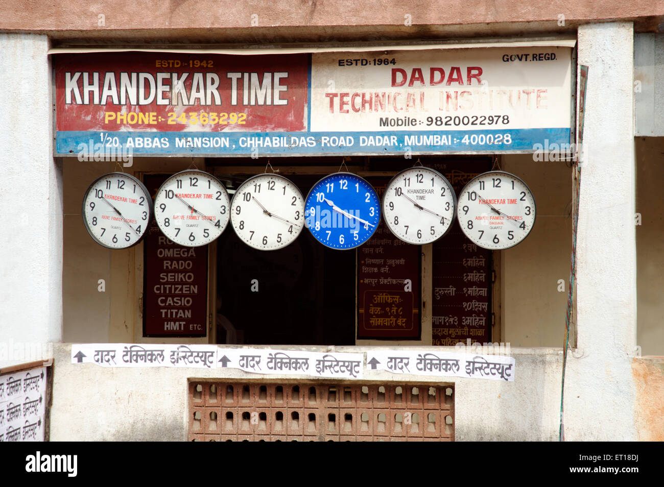 Time Wall Clock Hanging Outside of Shop - Stock Image