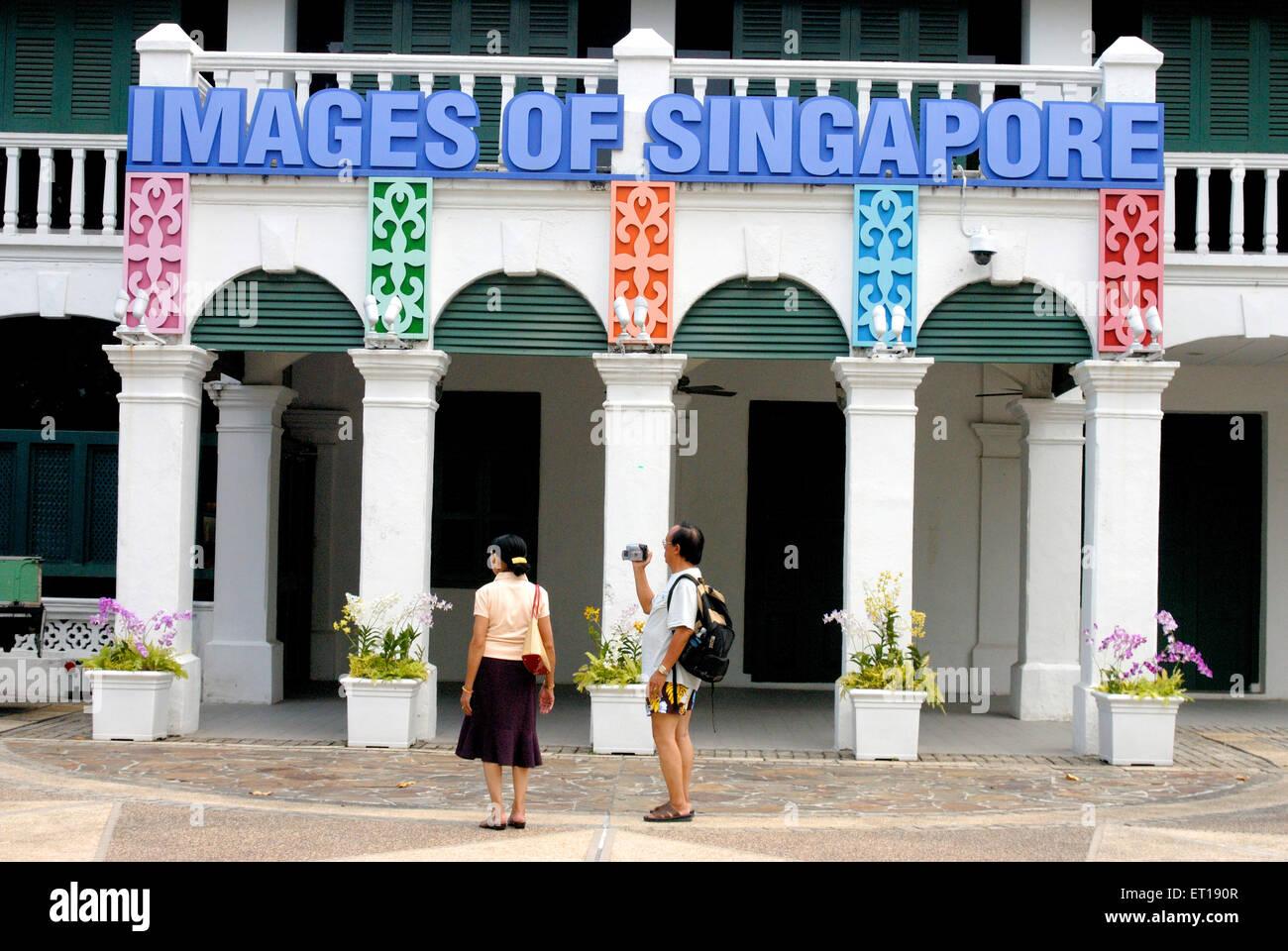 Visitors at Sentosa station ; Singapore - Stock Image