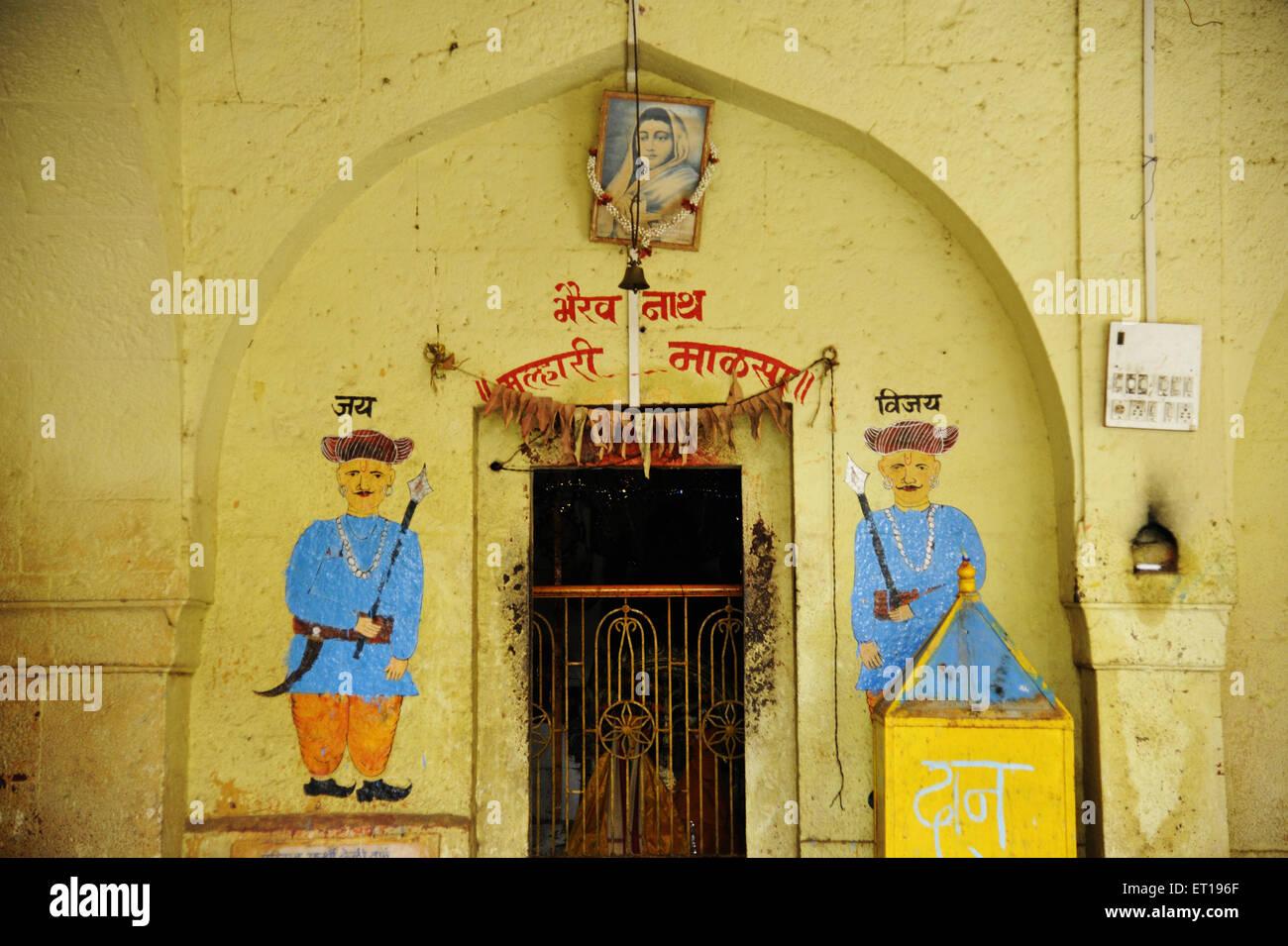 Painting of Jai Vijay Dwarpal Khandoba Temple Ambad Maharashtra India - Stock Image