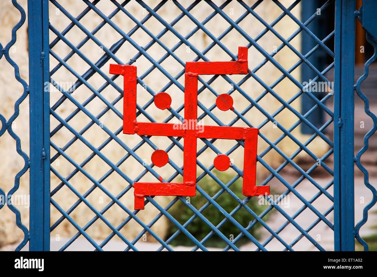 Hindu Swastik Stock Photos Hindu Swastik Stock Images Alamy