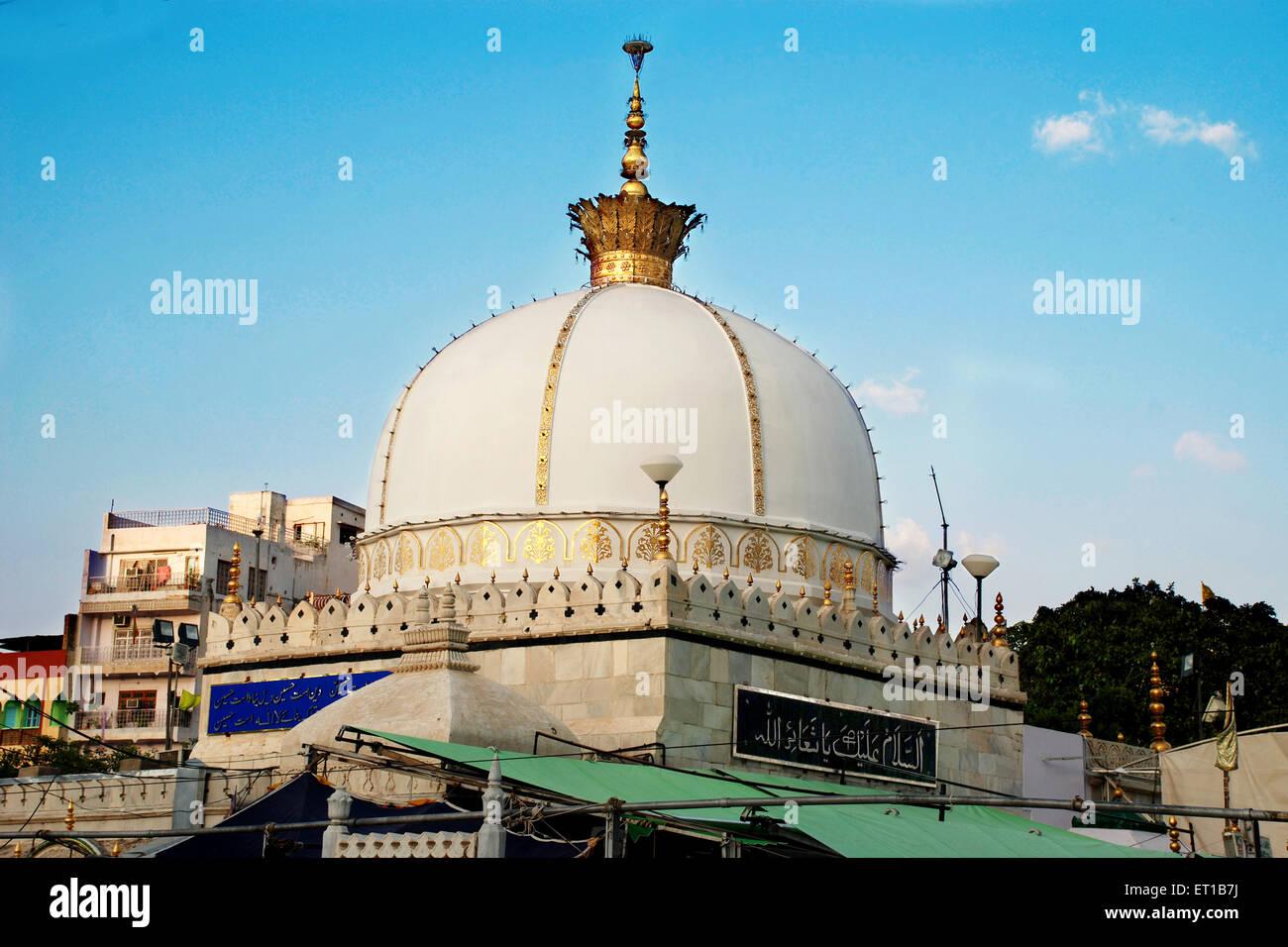 Wallpaper of khwaja gharib nawaz wallpaper.