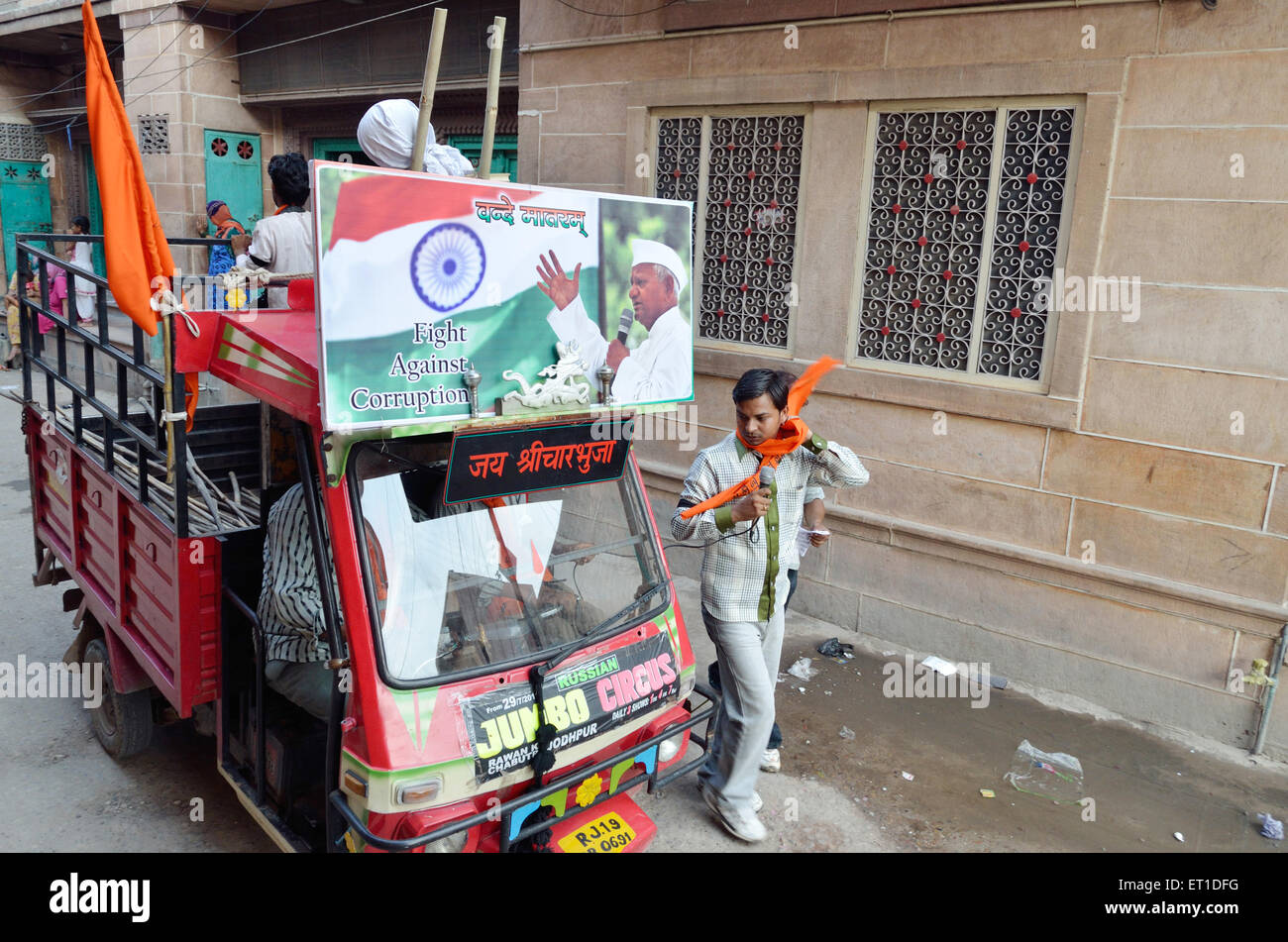 Anti corruption procession to support Anna Hazare on road Jodhpur Rajasthan India Asia - Stock Image