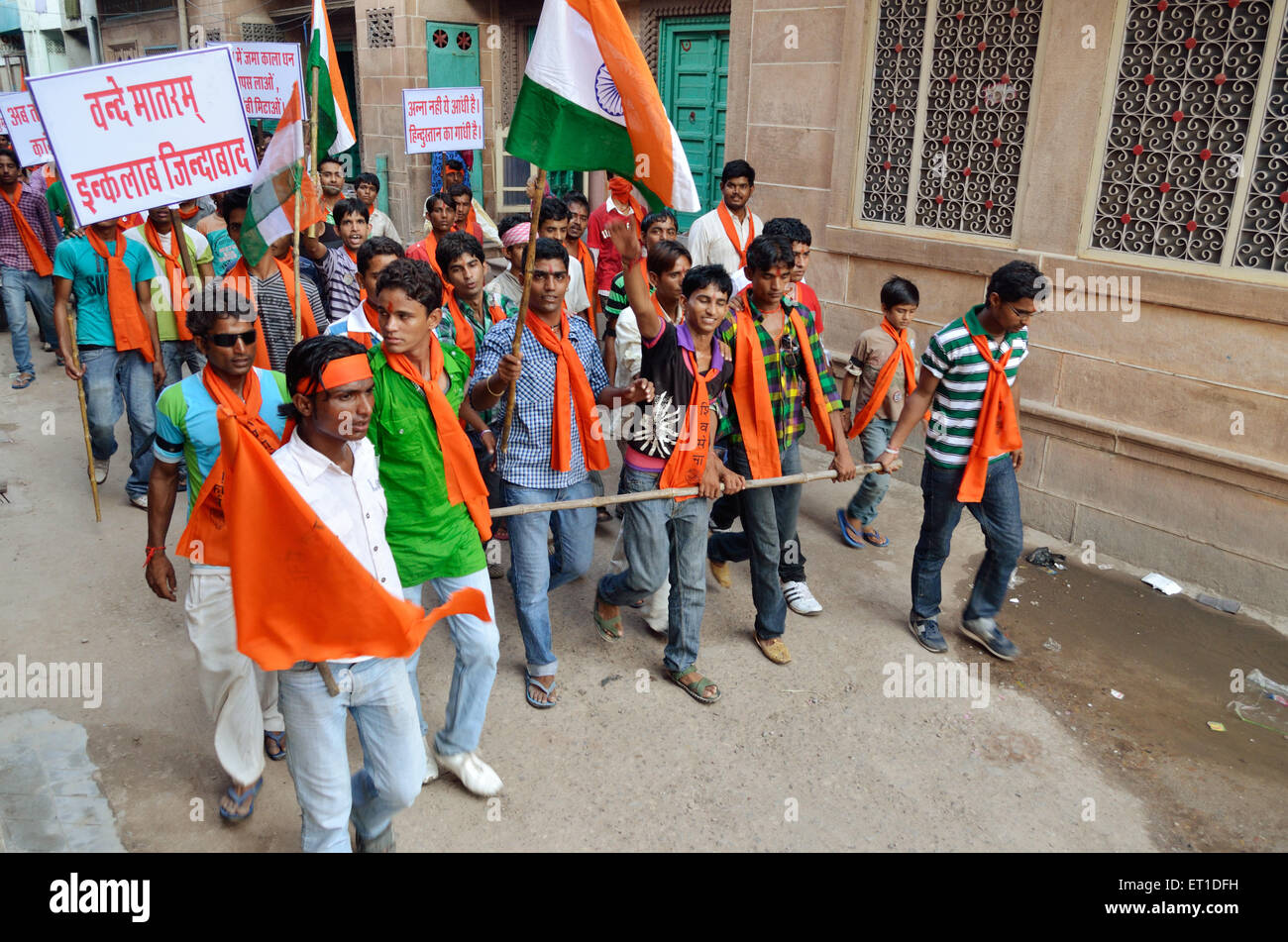 Young boys support Anti corruption movement of  Anna Hazare on road Jodhpur Rajasthan India Asia - Stock Image