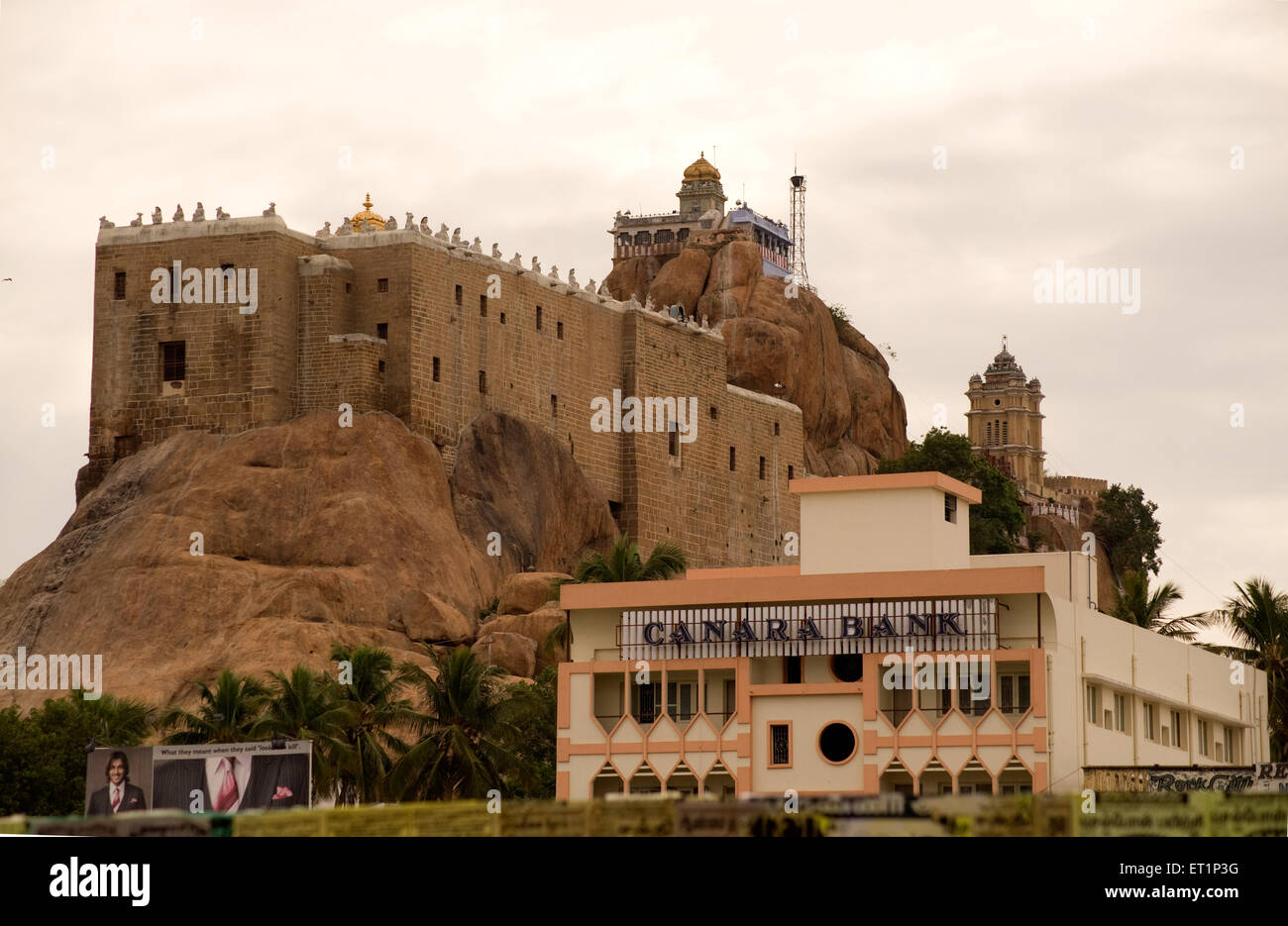 Rock fort and temple dedicated to lord vinayaka in Tiruchirappalli ; Tamil Nadu ; India - Stock Image