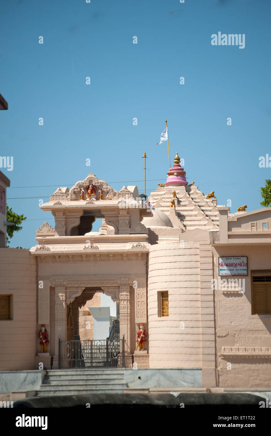 Bramhadevas temple sabarkantha Gujarat India Asia - Stock Image