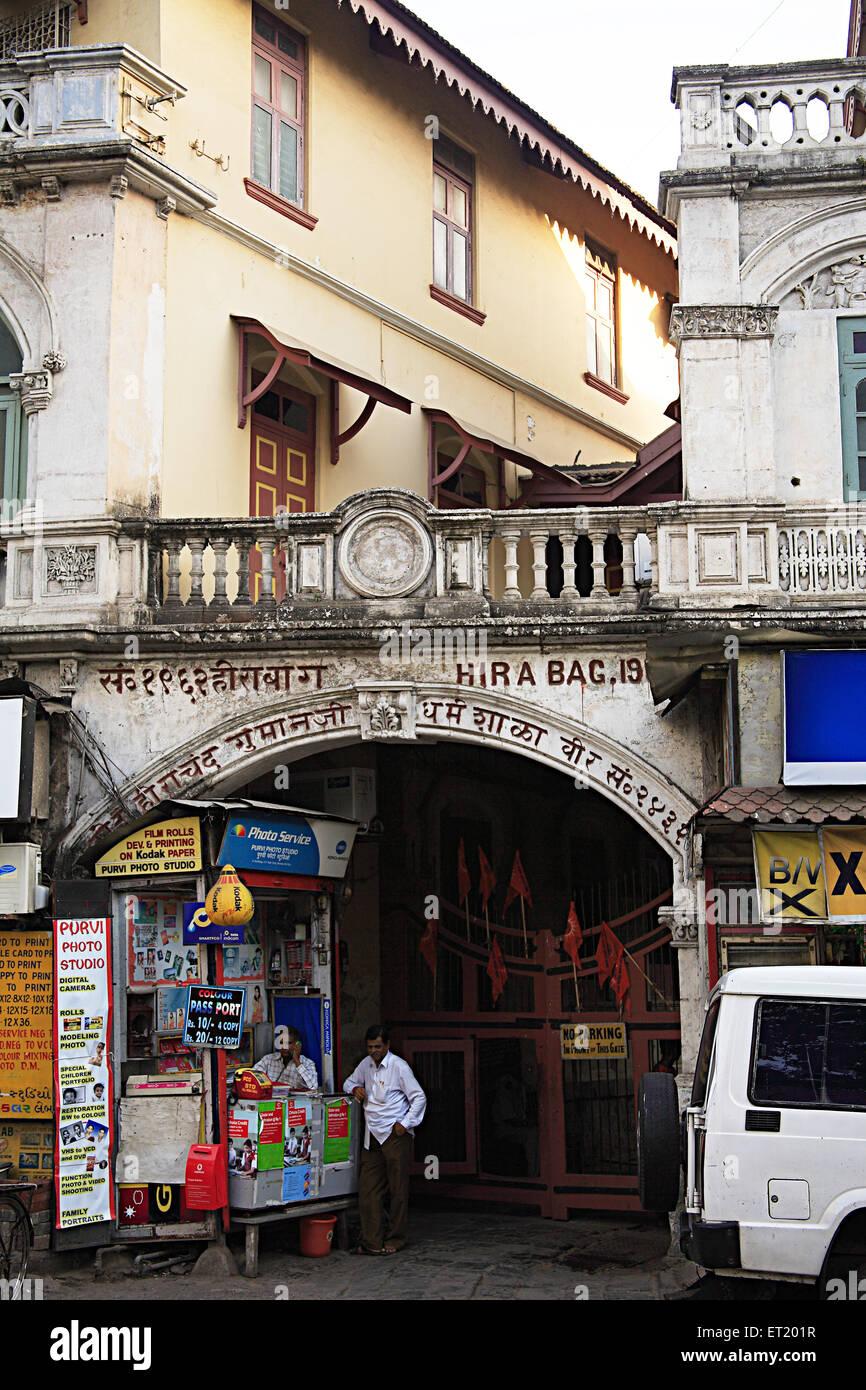 Hira Baug Seth Hirachand Gumanji Dharamshala Building built in 1962 mass urban housing ; Charni Road ; Mumbai ; - Stock Image