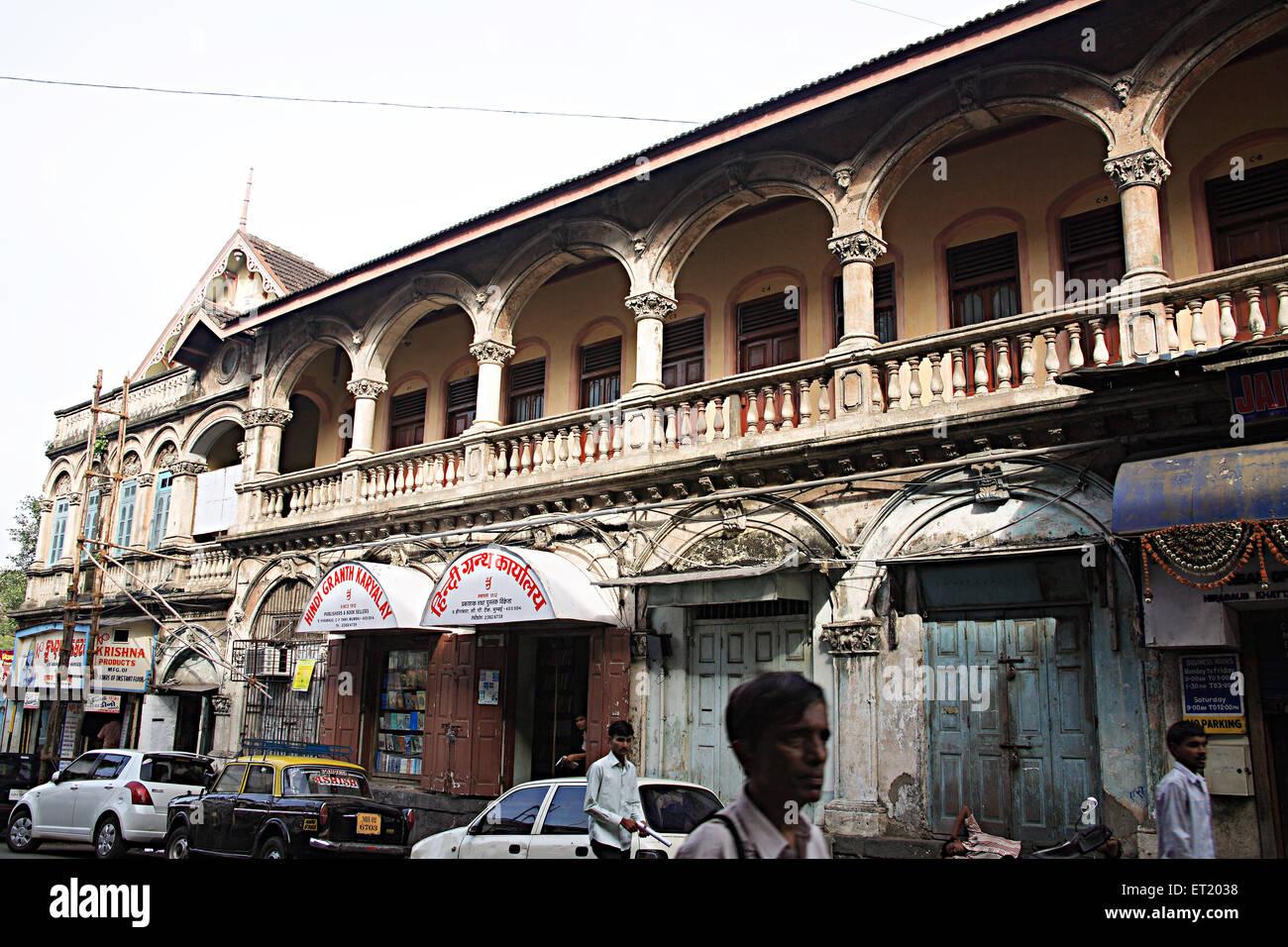 Hira baug seth hirachand gumanji dharamshal building built in 1962 mass urban housing  ; Charni road ; Mumbai ; - Stock Image