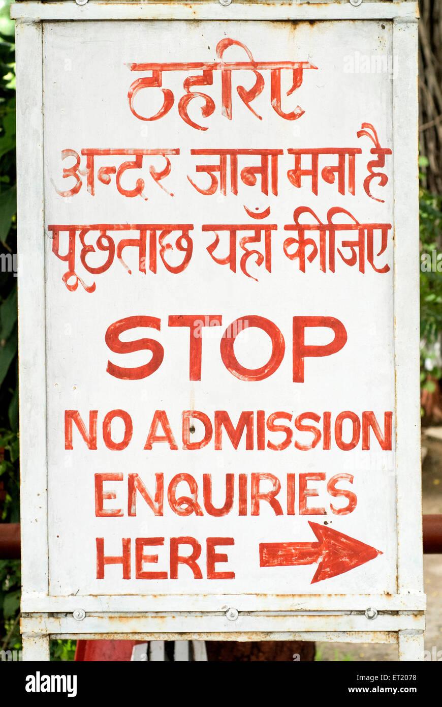 Sign board ; Bombay Mumbai ; Maharashtra ; India - Stock Image