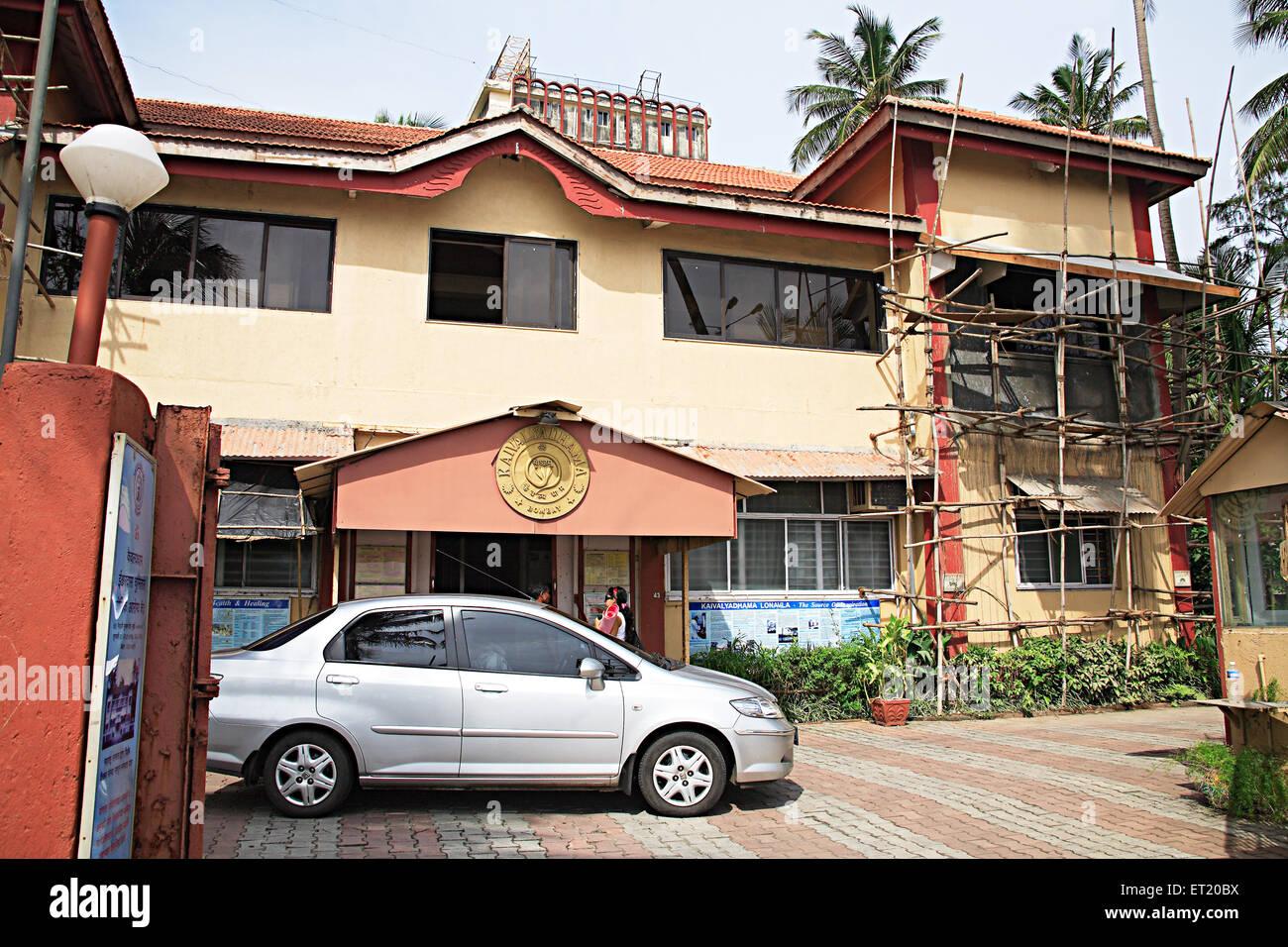 Kaivalya Dhama Yogic centre ; Netaji Subhash Chandra Bose road ; Charni road ; Bombay Mumbai ; Maharashtra ; India - Stock Image