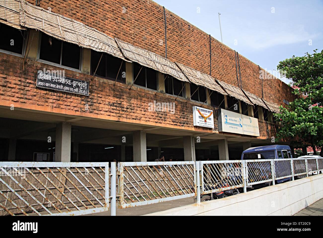 Jawahar Bal Bhavan Maharashtra Primary Education Office ; Netaji Subhash Chandra Bose road ; Girgaon ; Charni road - Stock Image