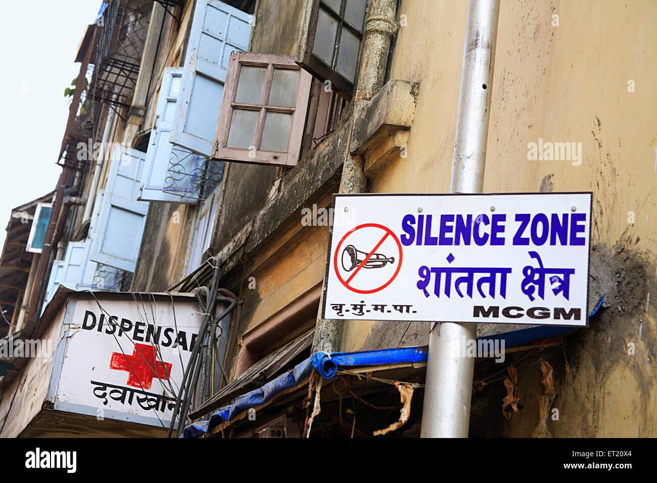 Dispensary and silence zone hoarding ; Bombay Mumbai ; Maharashtra ; India - Stock Image