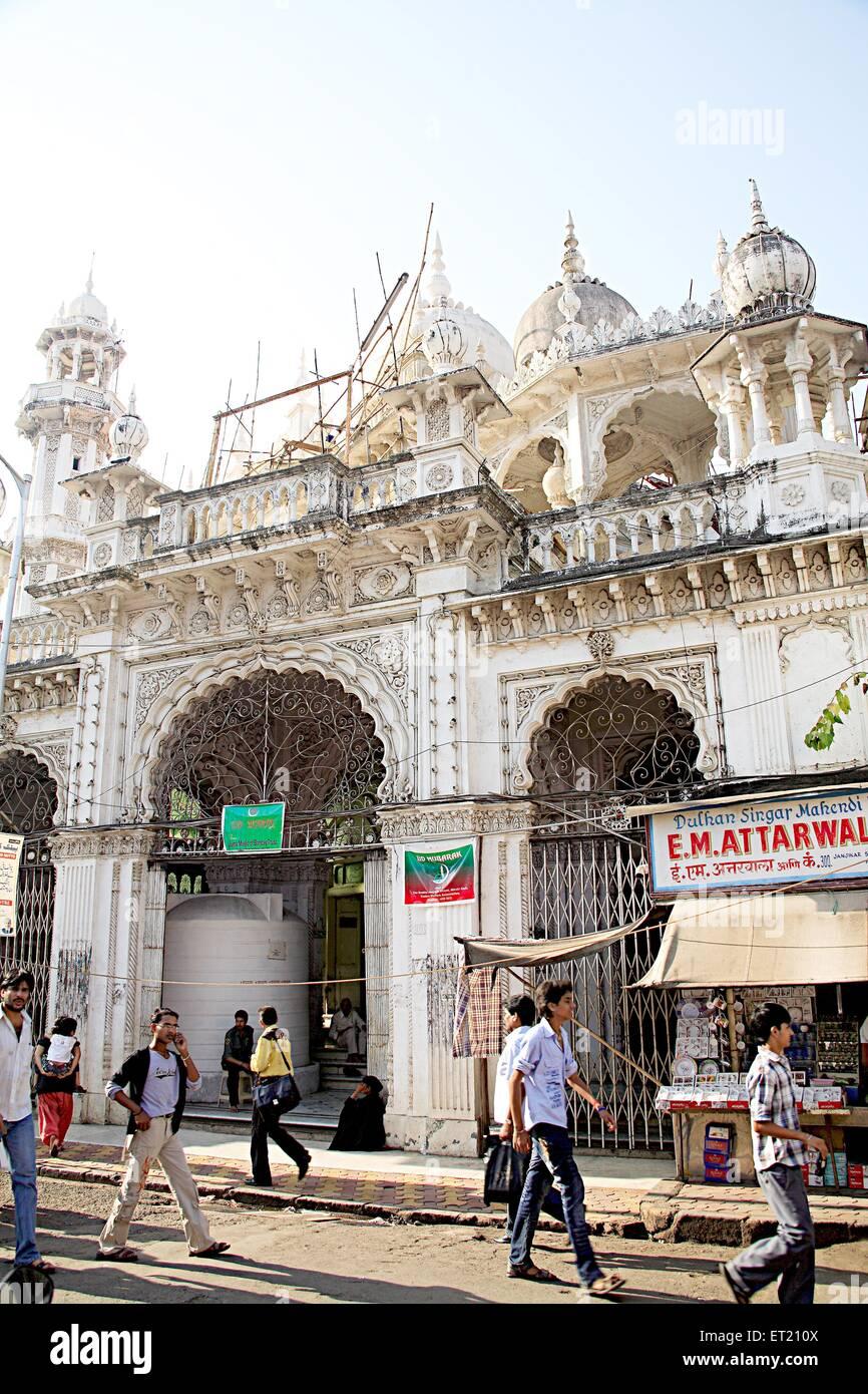 Place of worship Jama or Jumma masjid ; Janjikar street ; Marine Lines ; Bombay Mumbai ; Maharashtra ; India Stock Photo