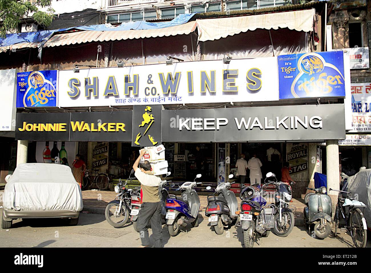 Shah and Company Wines Merchants shop ; Dr. Dadabhai Naoroji road ; Bombay Mumbai ; Maharashtra ; India - Stock Image
