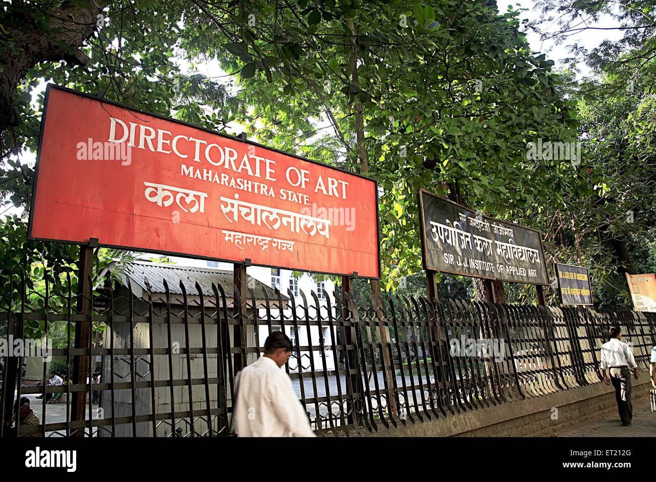 Sir J J School Of Arts And College Of Architecture Dr Dadabhai Stock Photo Alamy