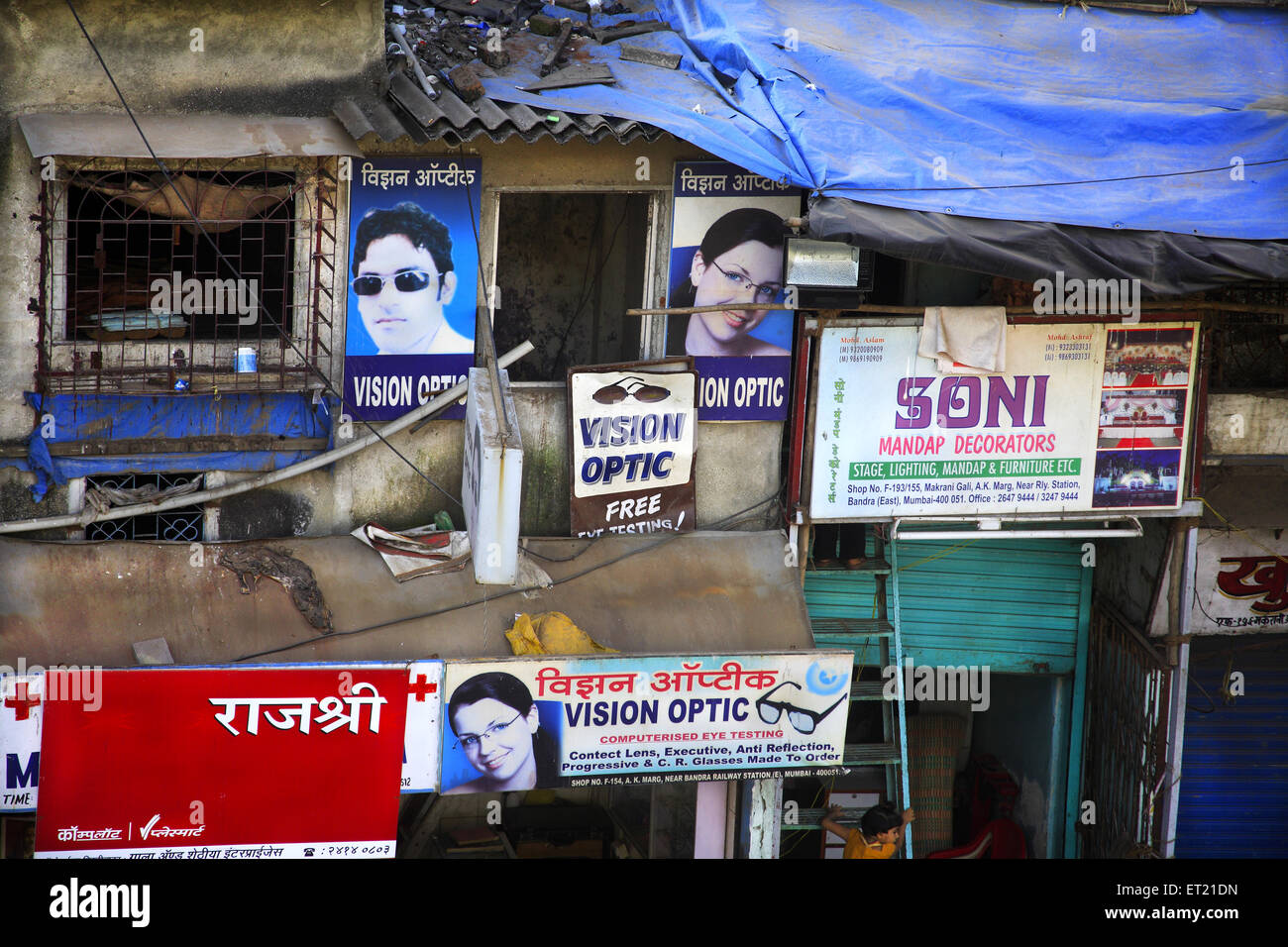Optic shop in slum ; Behram Naupada ; Anant Kanekar Marg ; Bandra ; Bombay Mumbai ; Maharashtra ; India 17 September - Stock Image
