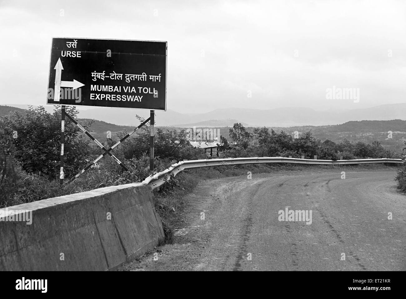 Sign Board Talegaon Maharashtra India Asia September 2011 - Stock Image