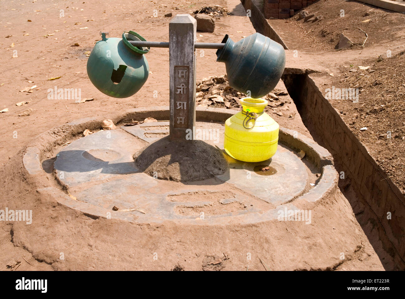 Village water supply ; Khidrapur ; District Kolhapur ; Maharashtra ; India - Stock Image
