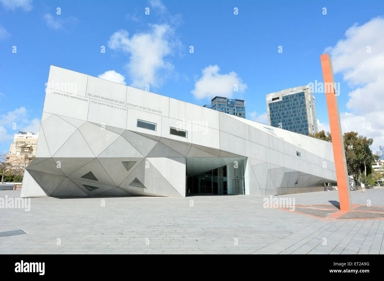 TEL AVIV, ISR - APR 04 2015:Tel Aviv Museum of Art The Herta and Paul Amir Building.The museum houses a comprehensive - Stock Image