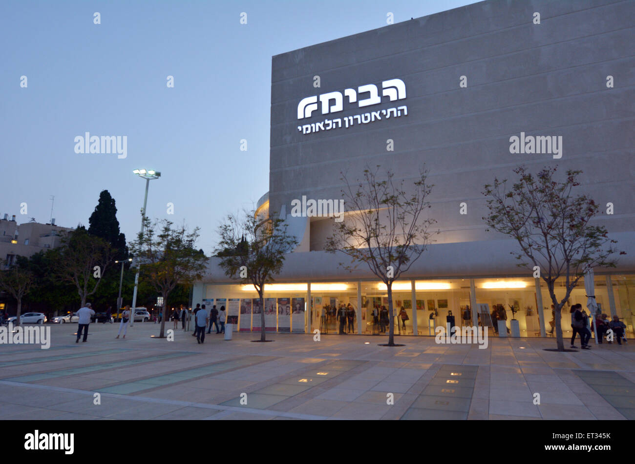 TEL AVIV - MAR 28 2015:Habima Theatre in Tel Aviv, Israel.It's the national theatre of Israel and one of the - Stock Image