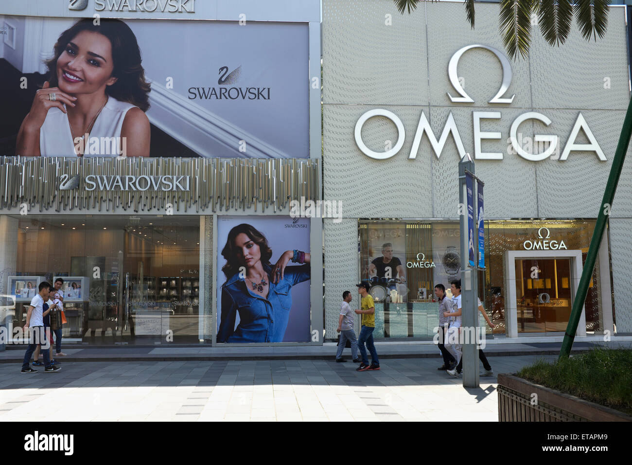 Omega Swarovski Watches store in Ningbo, Zhejiang province, China. - Stock Image
