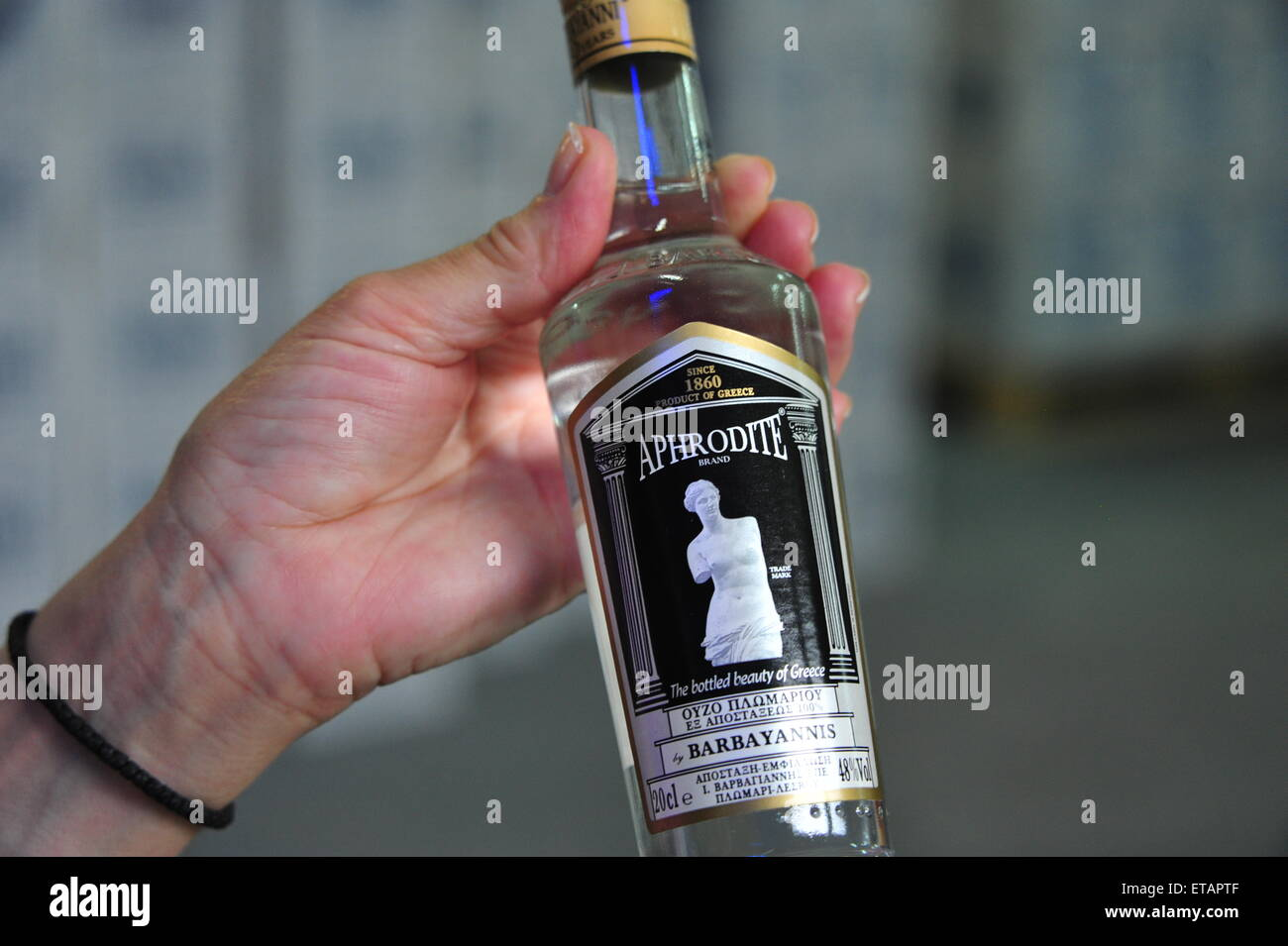 Ouzo Production, Barbayannis Factory, Lesvos, Greece. - Stock Image