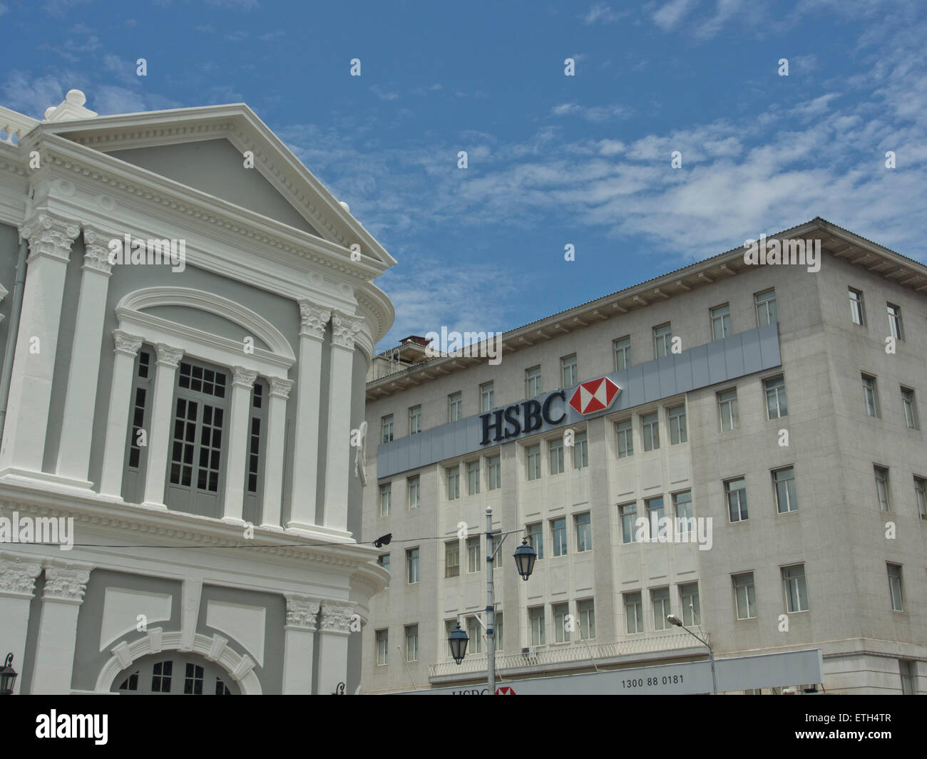 HSBC bank downtown Penang, Malaysia Stock Photo: 83970231 - Alamy